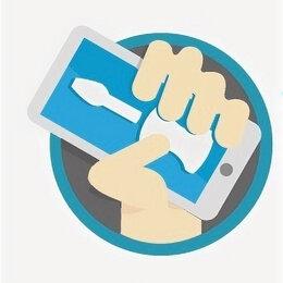 Ремонт и монтаж товаров - Ремонт телефонов в Самаре , 0