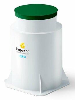 Септики - Септик Евролос Био 6+, 0