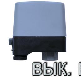 Очистители и увлажнители воздуха - Напорный выключатель воздуха LCA, 0