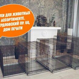 Клетки, вольеры, будки  - Клетка для собак. Вольер для животных, 0