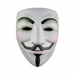 Карнавальные и театральные костюмы - Маска Гая Фокса Анонимуса, 0