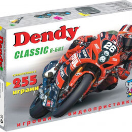 Игровые приставки - Dendy 8bit Classic mini., 0