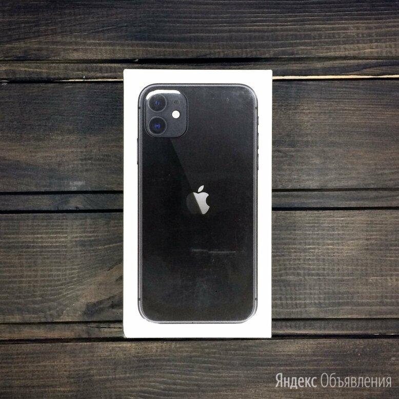 iPhone 11 128gb Black новый по цене 54990₽ - Мобильные телефоны, фото 0