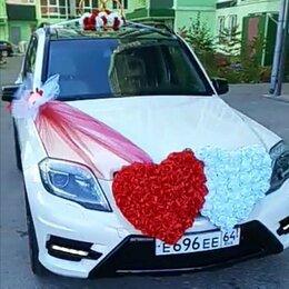 Аренда транспорта и товаров - Свадебные украшения на машину, 0