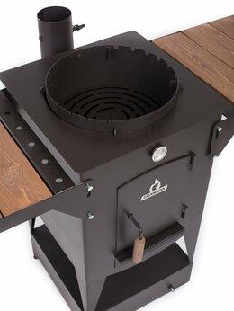 Грили, мангалы, коптильни - Многофункциональная садовая печь гриль, 0
