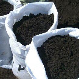 Удобрения - Чернозём в мешках, 0