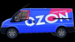 Курьер - Водители курьеры  Ozon, 0