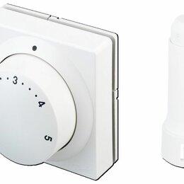 Комплектующие для радиаторов и теплых полов - Термостатический элемент RTR 5068, 0