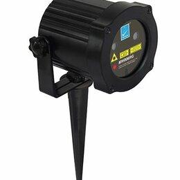 Проекторы - Big Dipper MW006RG Лазерный проектор, красный+зеленый, водонепроницаемый, 0