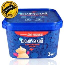 Грунты для аквариумов и террариумов - Космический песок с ароматом банана, желтый (3 кг), 0