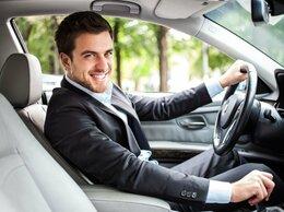 Без специальной подготовки - Помощник руководителя с личным автомобилем, 0