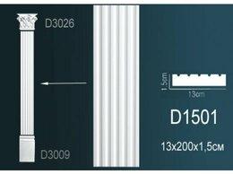 Лепнина - Пилястра 200х13х1,5см (полиуретан), 0