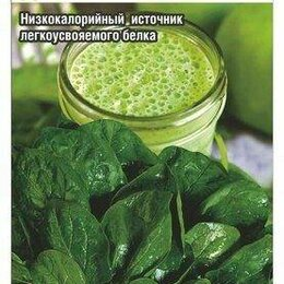 Прочие хозяйственные товары - Шпинат Диетический (Сиб Сад), 0