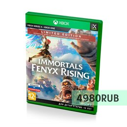 Игры для приставок и ПК - Игры для XboxOne + обмен (56), 0