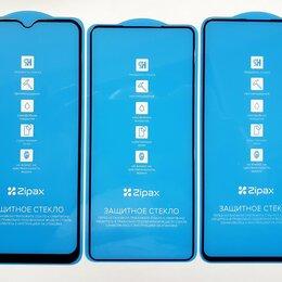 Защитные пленки и стекла - Защитное стекло Samsung A52/A72/A02S., 0