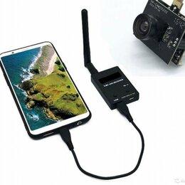 Видеокамеры - Передача и приём видео fpv 5,8 на телефон, 0