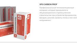 Изоляционные материалы - Утеплитель карбон carbon xps эппс prof eco, 0