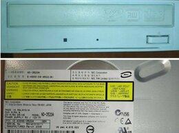 Оптические приводы - Привод IDE DVD-RW белый, NEC, 0