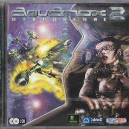 Детская литература - Aquanox 2. Откровение, 0