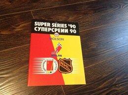 Спортивные карточки и программки - ХОККЕЙ Суперсерия НХЛ - СССР 89/90-- 31.12.1989…, 0
