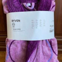 Домашняя одежда - Халат IKEA RYVEN Женский махровый новый, L (на 50-52р), 0