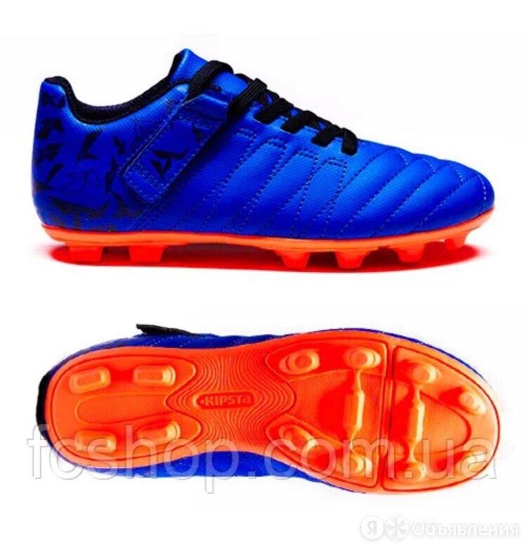 Бутсы футбольные kipsta по цене 300₽ - Обувь для спорта, фото 0