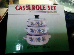 Наборы посуды для готовки - Новый набор из 3 кастрюль enamel casserole set, 0