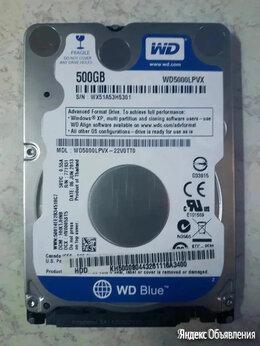 """Внутренние жесткие диски - Жесткий диск SATA - IDE 2.5""""до 500Gb для ноутбука, 0"""
