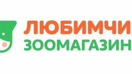 Продавец-консультант - Продавец консультант(Южное Бутово), 0