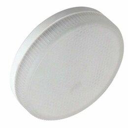 Лампочки - Лампа светодиодная Ecola GX53 6W 4200K 27x75 мат. Light T5DV60ELC (КОД:639138), 0