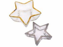Другое - Набор из двух вазочек (конфетниц) в форме звезды, 0