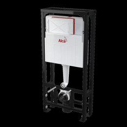 Комплектующие - AM116/1120 - Solomodul Скрытая система…, 0