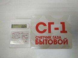 Счётчики газа - Счетчик газа СГ-1 ВАРИАНТ 11 купить в Омске, 0
