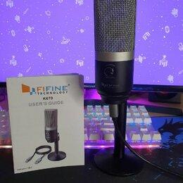 Микрофоны и усилители голоса - Микрофон fifine k670, 0