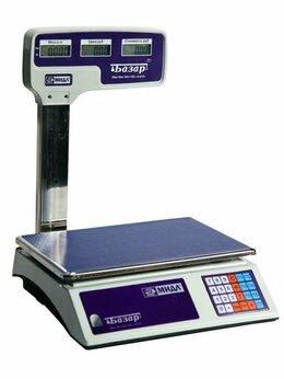 Весы - Совершенно новые торговые весы со стойкой на…, 0