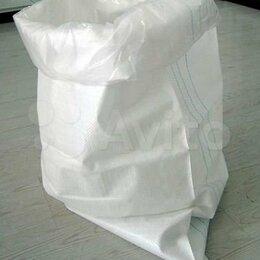 Мешки для мусора - Мешки , 0