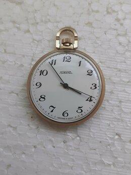 Карманные часы - Часы карманные позолоченные Ракета, 0