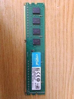 Модули памяти -  Оперативная память Crucial 4GB DDR-3L 1600MHz, 0