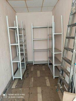 Мебель для учреждений - Стеллаж металлический стандарт, 0