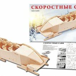 Модели - Сборные модели Рыжий кот. 2 BIG. Скоростные сани (дерев.), 0