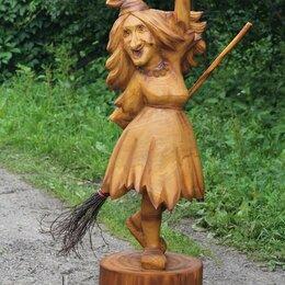 Садовые фигуры и цветочницы - Баба яга танцующая | Скульптура из дерева, 0