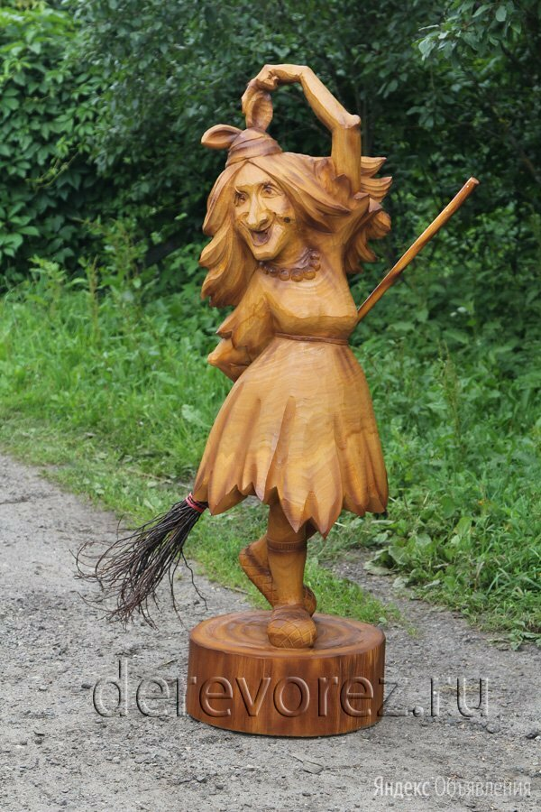 Баба яга танцующая | Скульптура из дерева по цене не указана - Садовые фигуры и цветочницы, фото 0