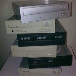 Оптические приводы - Оптические приводы CD и DVD , 0
