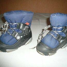 Ботинки - Детские ботинки Demar. Польша    , 0