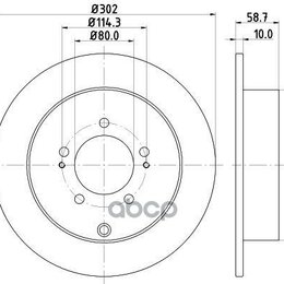 Тормозная система  - Диск Тормозной Задний Citroen, Mitsubishi, Peugeot C4 Aircross, C-Crosser (Ep..., 0