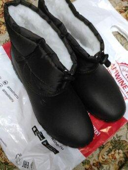 Сапоги - Новые непромокаемые мужские Сапоги 45 размер, 0