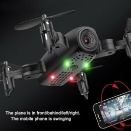 Квадрокоптеры - Квадрокоптер дрон 720р, 0