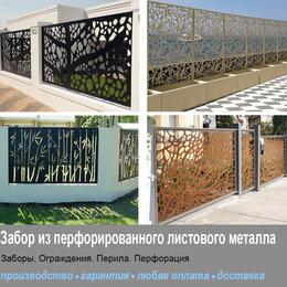 Заборы и ворота - Забор, 0