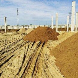Строительные смеси и сыпучие материалы - Песок во Владимире с доставкой, 0