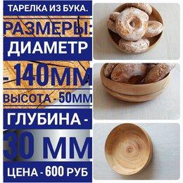 Тарелки - Тарелка глубокая, 0